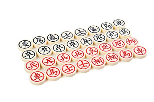 Quantum Abacus Xiangqi: Spielsteine für Chinesisches Schach / Xiangqi, aus hochwertigem Hartkunststoff, Größe XS: 3cm Durchmesser, Mod. CL-111